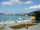 Пляжи Кабардинки